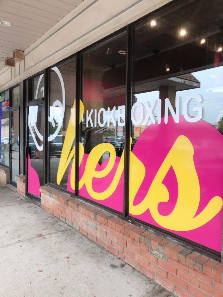 Studio Front of Hers Kickboxing Markham location